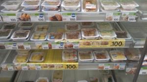 100円惣菜シリーズ