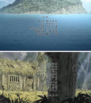 不承島と七実・七花の家