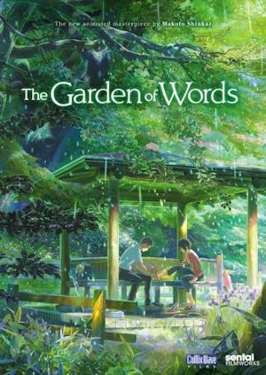 英語版言の葉の庭