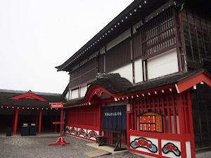 日本伝統文化劇場