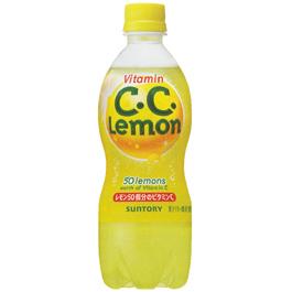 CCレモン