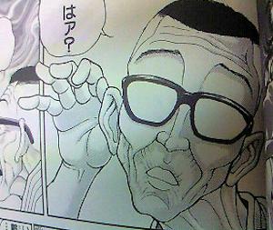 とぼける渋川先生