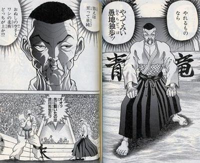 無茶苦茶強い渋川先生