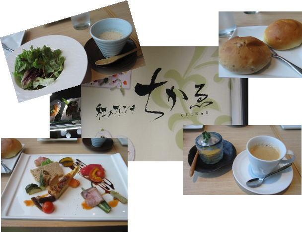2014・02・27神戸