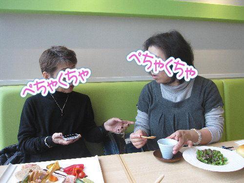2014・02・27神戸6