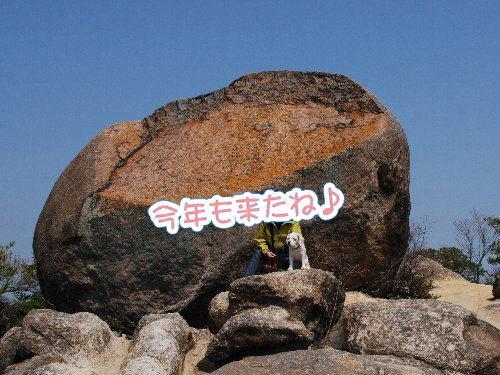 2014・03・23甲山3