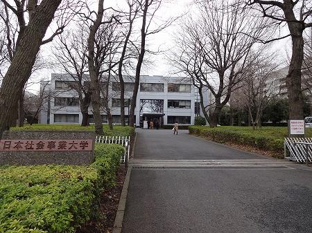 2014.3.14.syadai 001