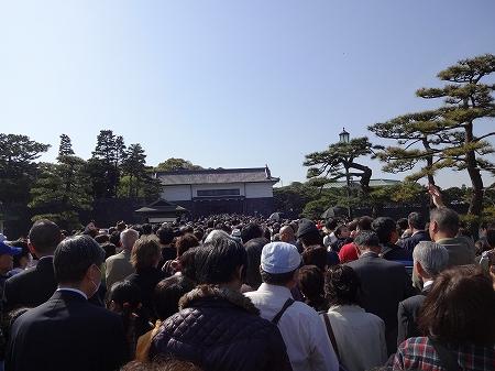 2014.4.07.tokyo 023