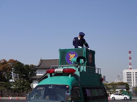 2014.4.07.tokyo 014
