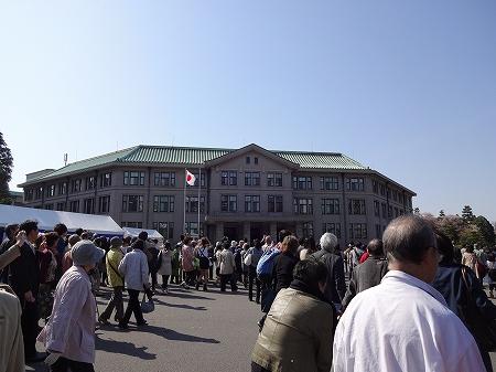 2014.4.07.tokyo 028
