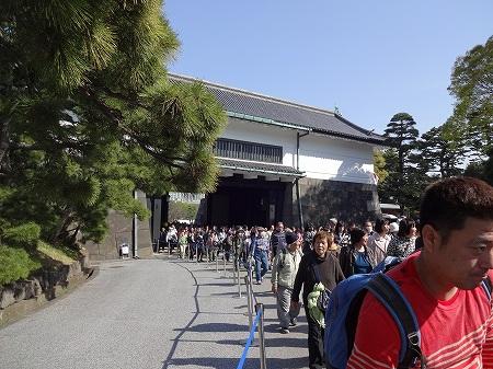 2014.4.07.tokyo 027