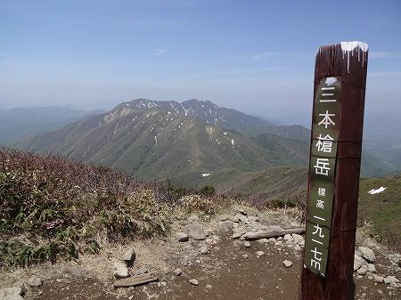 2014.5.30.nasu.takahara 037