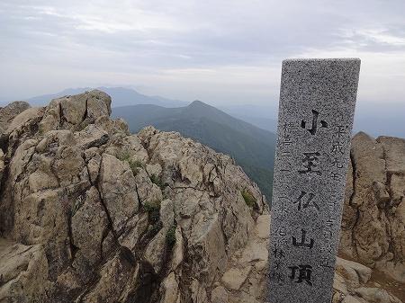 2014.7.13.kasagatake 092