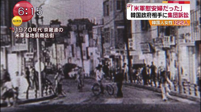韓国基地村2