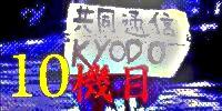 u00ind_10ph*200