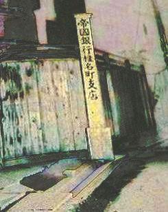 u13ごご02