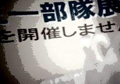 u14kobashi02.jpg