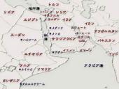 ultra_map_middleeast_s.jpg