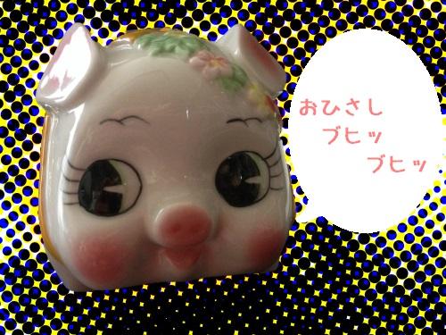 IMG_1351tori.jpg
