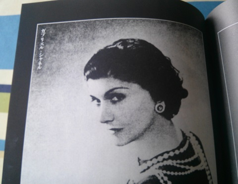 20s3.jpg