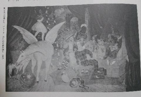 balletrusse4.jpg
