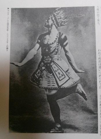 balletrusse5.jpg