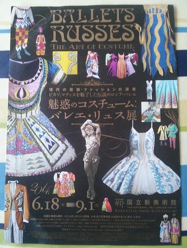 balletrusse8.jpg