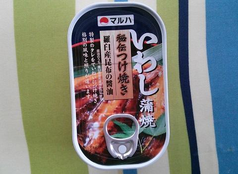 cooking259.jpg