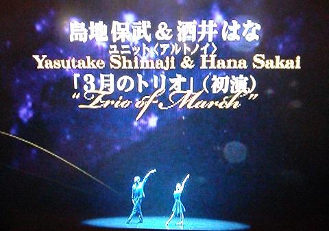 dance10.jpg