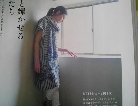 fashion62.jpg