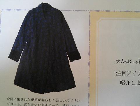 fashion63.jpg
