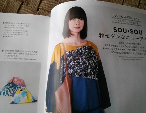 fashion76.jpg