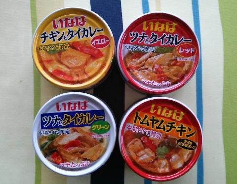 foods11.jpg