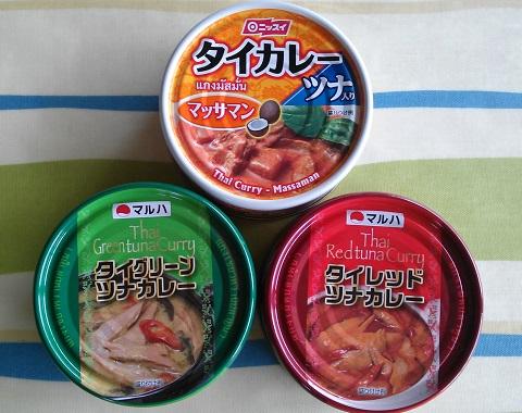 foods18.jpg