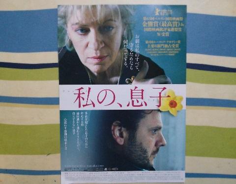 movie4.jpg
