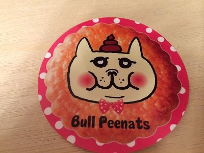 bullp6.jpg