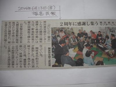 DSCF9700.jpg
