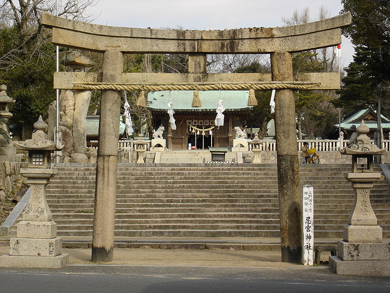 800px-Iminomiya_Shrine_in_Shimonoseki.jpg