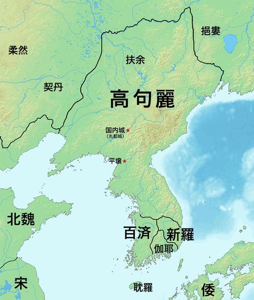 History_of_Korea_(Goguryeo)_476_jp.png