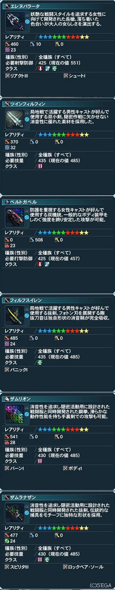 2014031010.jpg