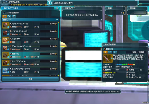 201405052.jpg