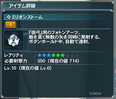 201405057.jpg