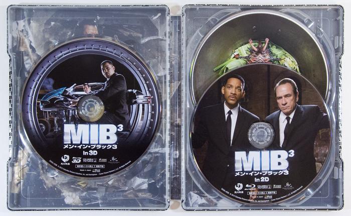 MIB3_5.jpg