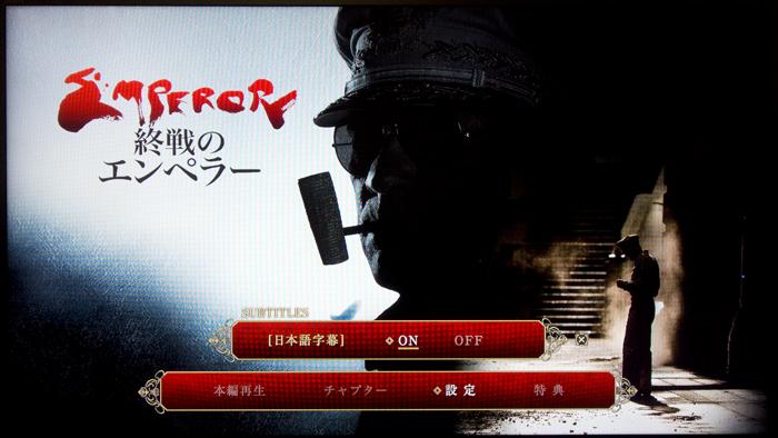 emperor8.jpg