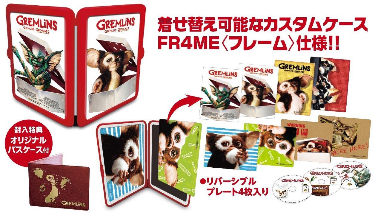 greframe2.jpg