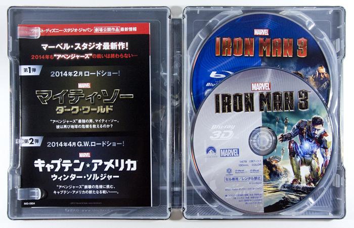 iron3_4.jpg