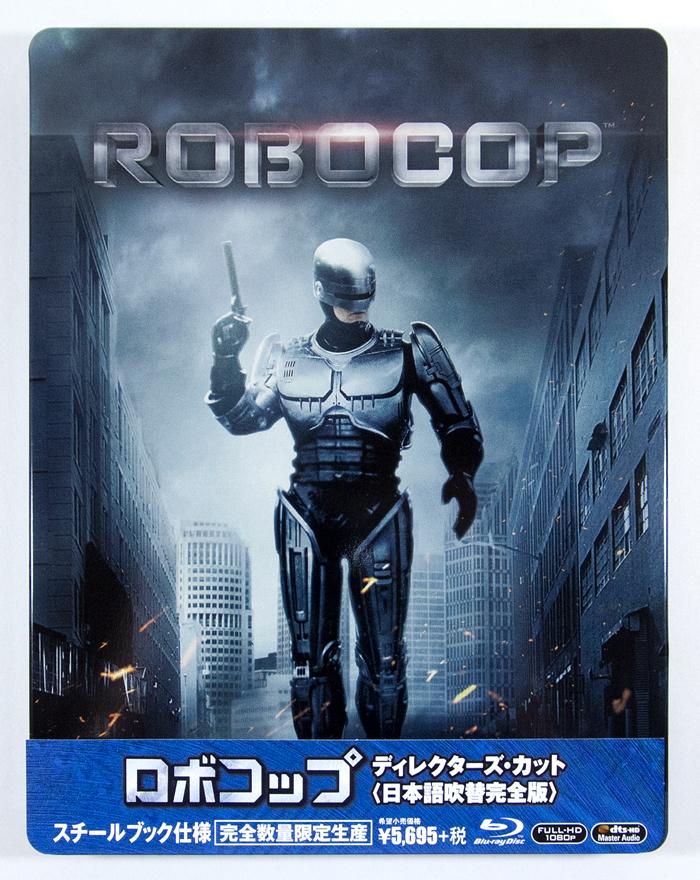robocopdc1.jpg