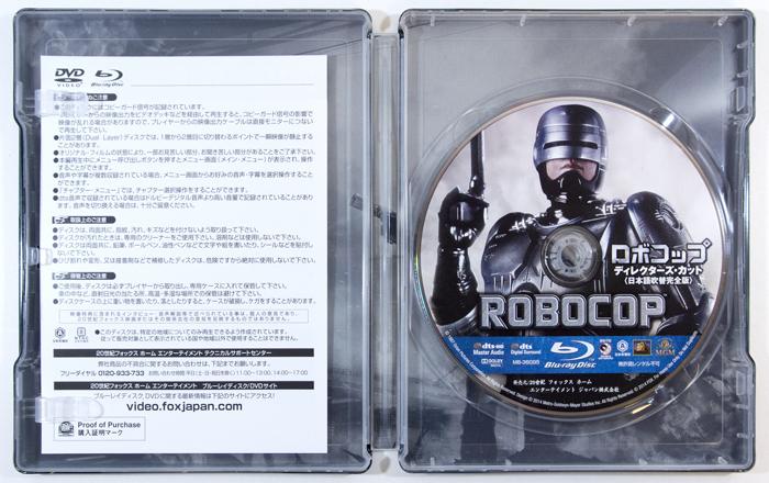 robocopdc5.jpg