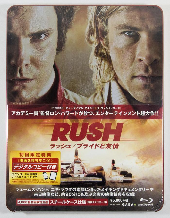 rushjp_1.jpg