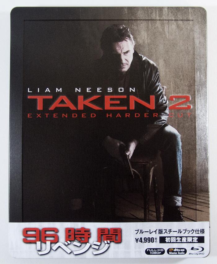 taken2_1.jpg